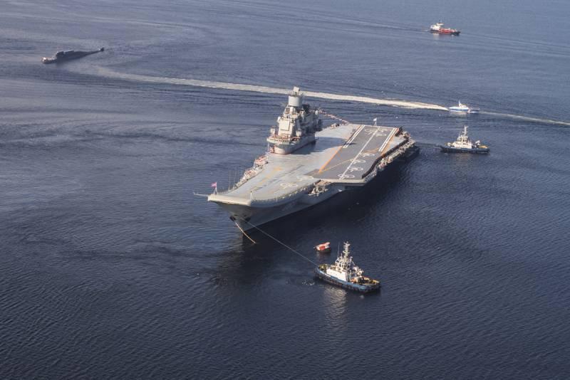 Опровергнута сумма ущерба, нанесенного ТАВКР «Адмирал Кузнецову пожаром