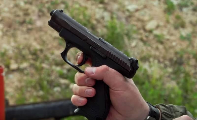 Тульское детище 1990-х: пистолет ГШ-18