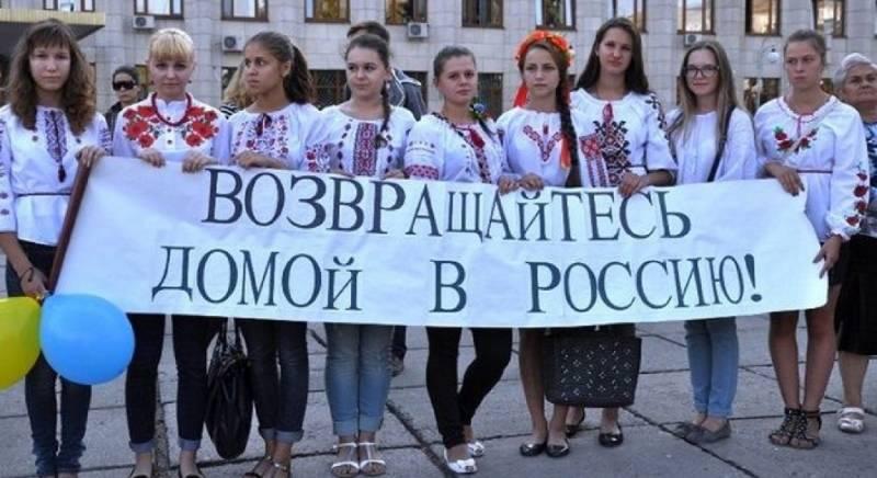 Иммиграция в Россию. Бег впереди паровоза?