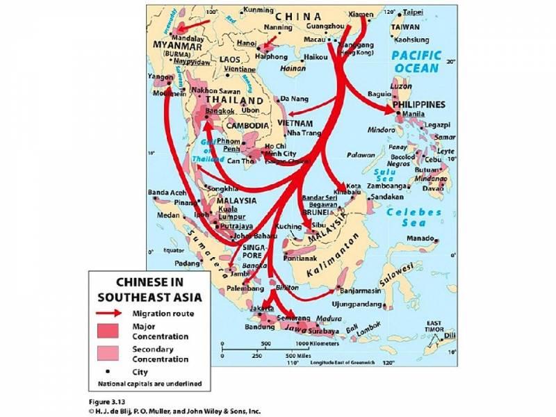 КНР — «особый район» Тайваня?
