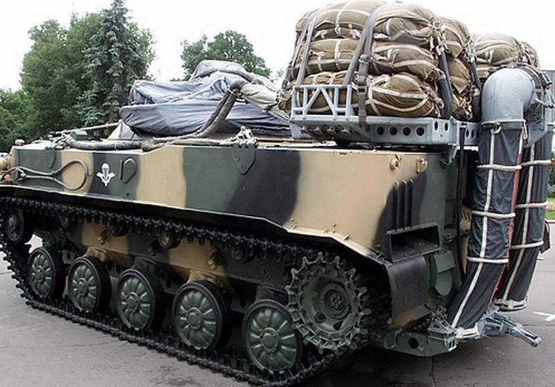 Luftstreitkräfte erhalten neue Mittel zur Landung gepanzerter Fahrzeuge - PBS-950U und PBS-955