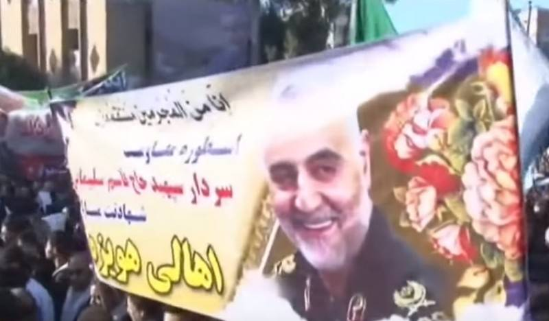 Daughter of slain Iranian general Suleymani predicted dark days for US and Israel