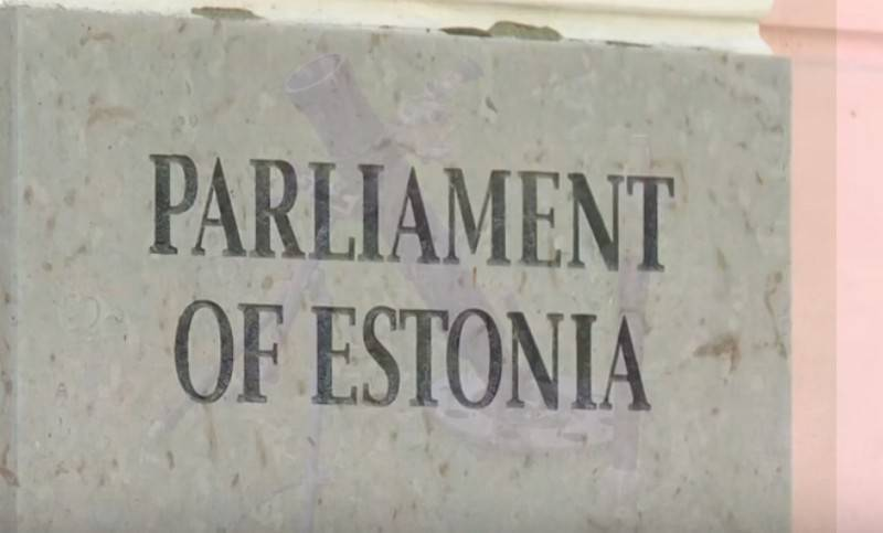 Estonia again refused to ratify the state border treaty with Russia