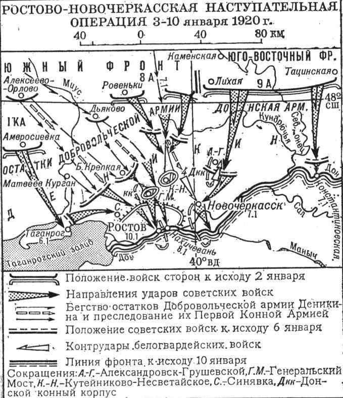 https://topwar.ru/uploads/posts/2020-01/1578593558_rosnov.jpg