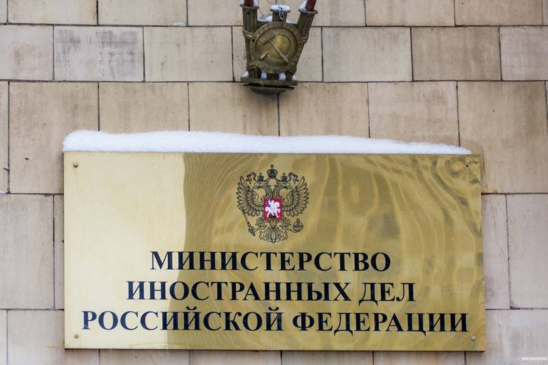 Russian Foreign Ministry returns protest note to Kiev without consideration