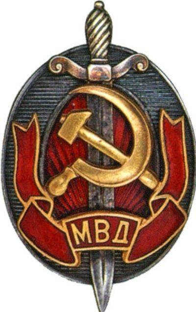 Asuntos internos de la Unión Soviética: quince ministros en lugar de uno