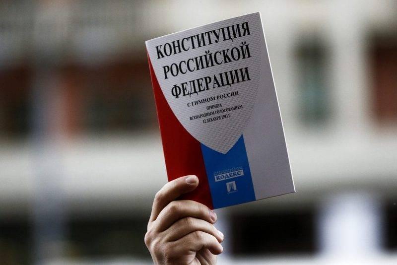 Определены сроки всероссийского голосования по поправкам в Конституцию РФ