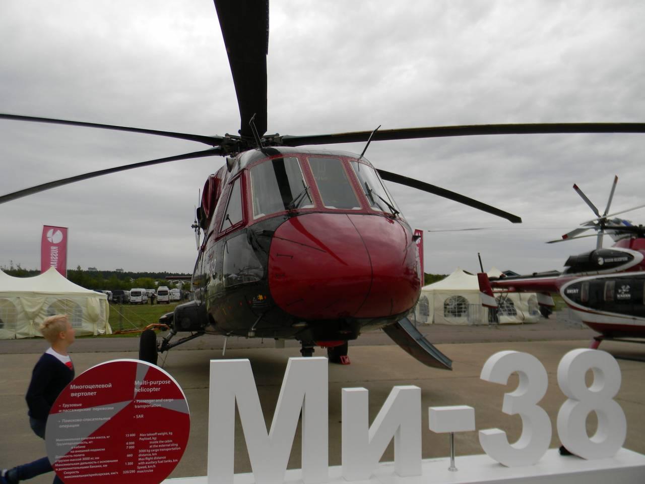 Обои многоцелевой, Ми-8/17. Авиация foto 13