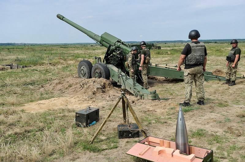 Schwerwiegende Probleme bei Tests von ukrainischen 152-mm-Artilleriegeschossen festgestellt
