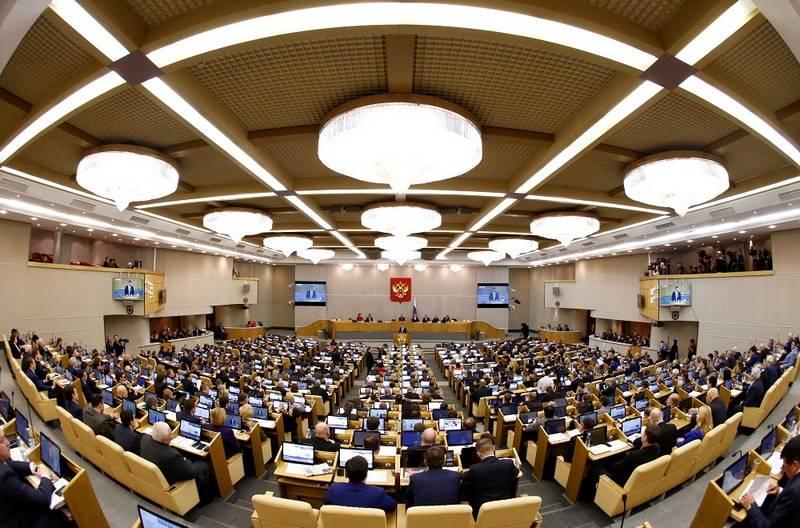 国家杜马在一读通过了一项关于修改宪法的法案