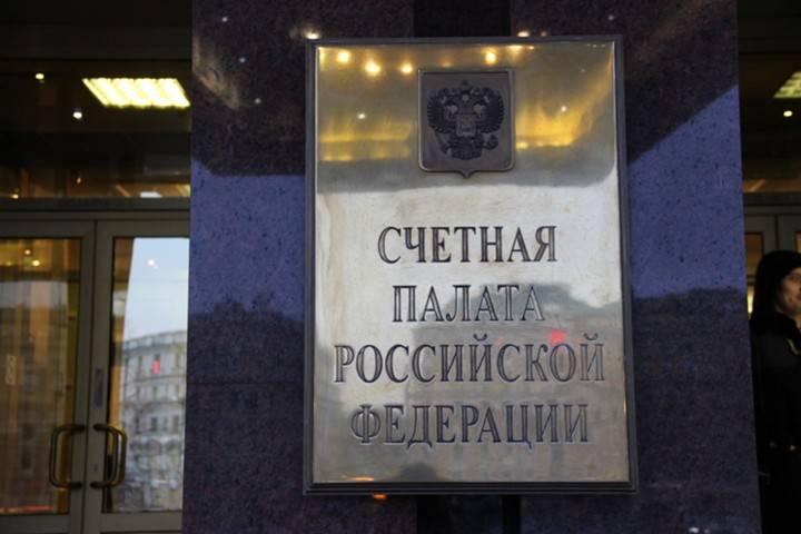 Çıkmaz sokak. Muhasebe Odası, Rusya Merkez Bankası'nın programlarını değerlendirmedi