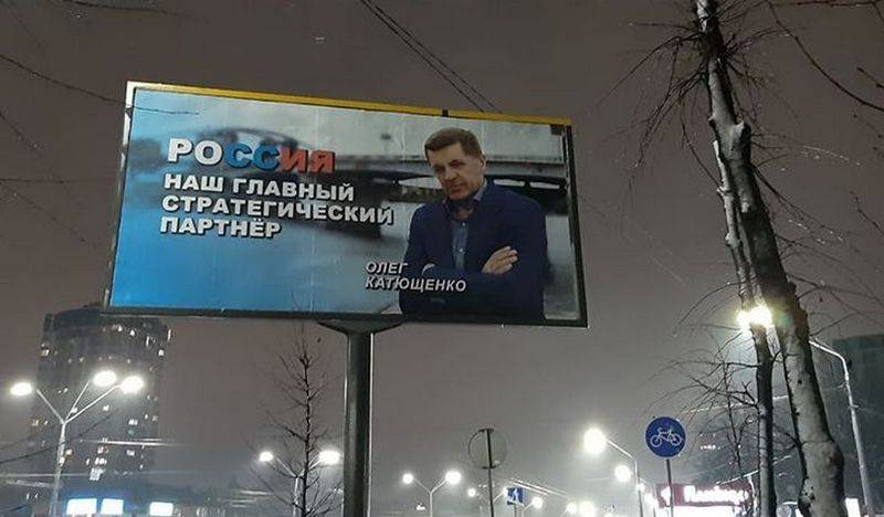 "In Kiev, looking for authors of billboards with ""pro-Russian propaganda"""
