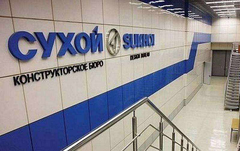 MiG Corporation 책임자는 시간제 Sukhoi를 이끌 것입니다