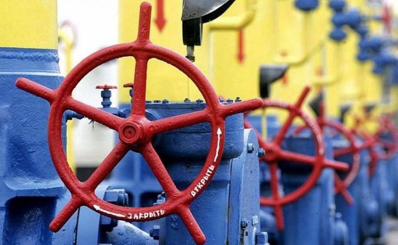 यूक्रेन ने यूरोप में रूसी गैस पंप करने के लिए टैरिफ बढ़ाया