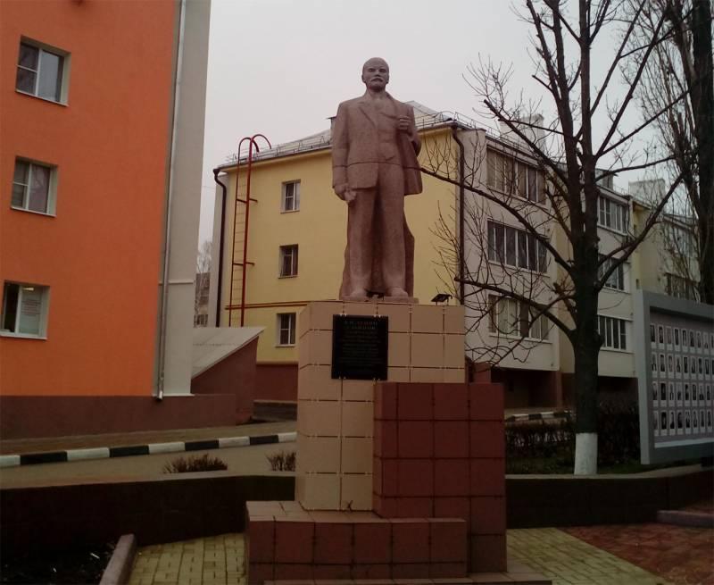 Размышления о современном империализме на основе труда Владимира Ленина