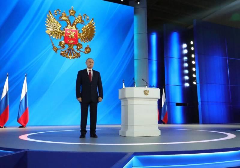 Что будет с социальной политикой в России: «по следам» послания президента Путина