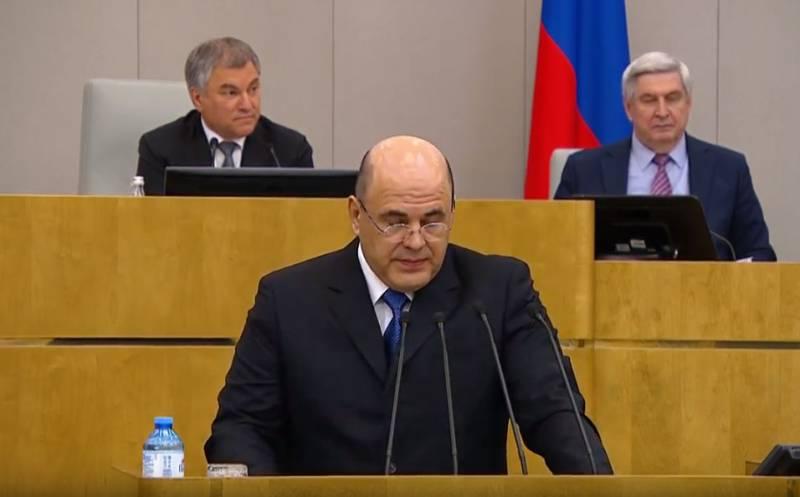 Госдума проголосовала за кандидатуру Мишустина на пост премьера