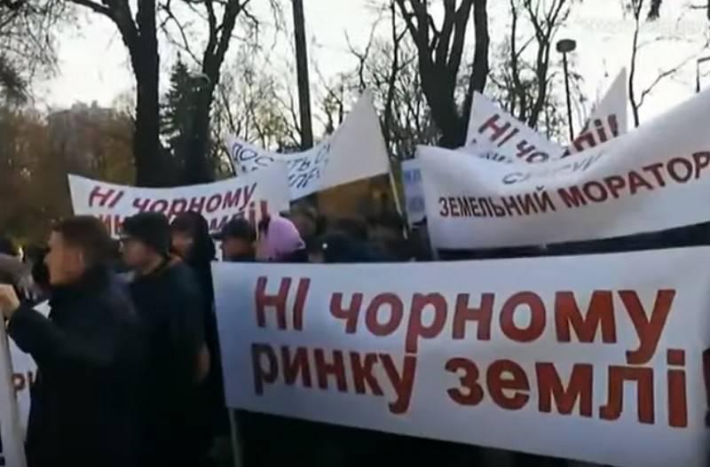 우크라이나에서 Zelensky의 전복으로 위협