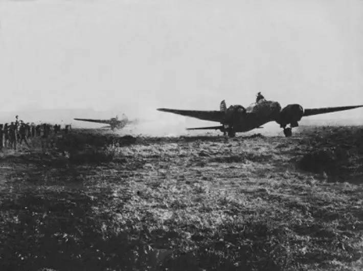 Destroy American bombers by any means! A daring RAID of a Japanese commando