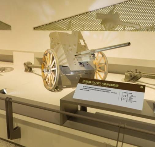 Des canons anti-char chinois exposés au Musée militaire de la révolution chinoise
