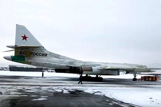 二十一点或白天鹅:Tu-160M怎么了?