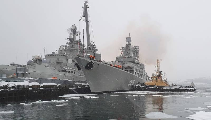 A detachment of ships of the Northern Fleet completed a long voyage