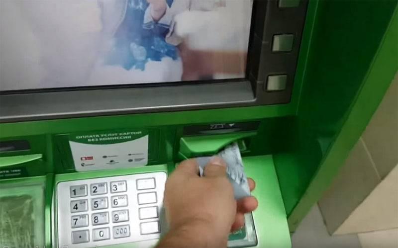 Boom bei Kreditkartenbetrug: Einzelbetrug oder debuggedes System