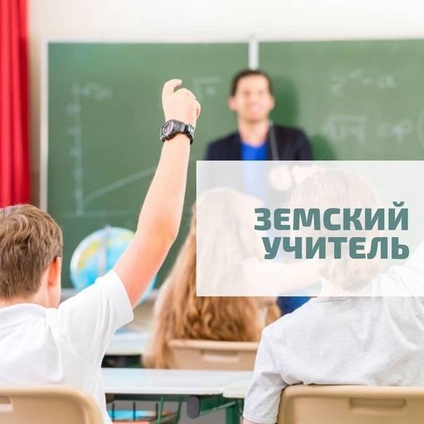 Велика Россия, а работать некому!