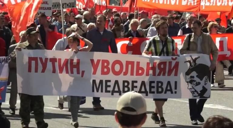 梅德韦杰夫政府没有时间:辞职原因的版本