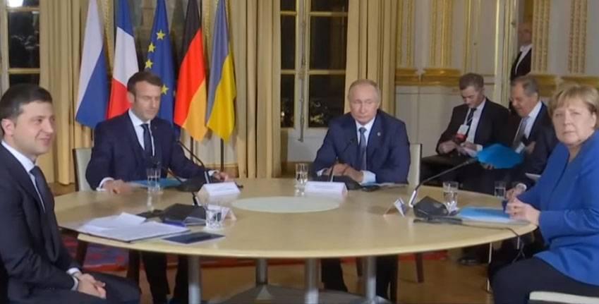 Саммит «Нормандской четверки» под угрозой срыва— МИД Российской Федерации
