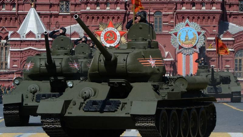 Шойгу рассказал о Параде Победы на Красной площади 9 мая 2020 года