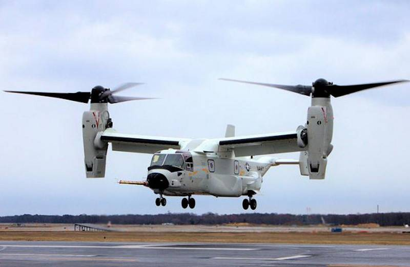 The US Navy received the first transport convertiplane CMV-22B