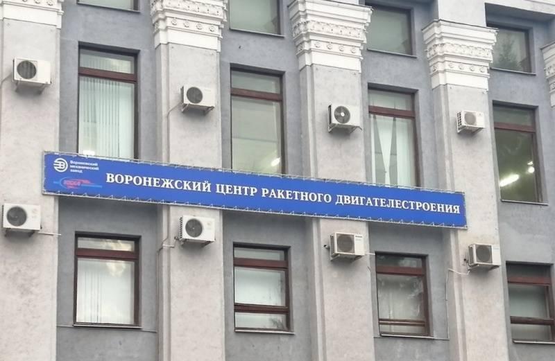 В Воронеже начались огневые испытания нового ракетного двигателя РД0124МС