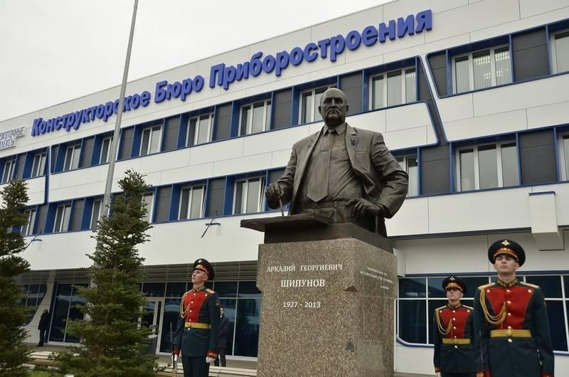 Die USA verhängten Sanktionen gegen drei russische Organisationen