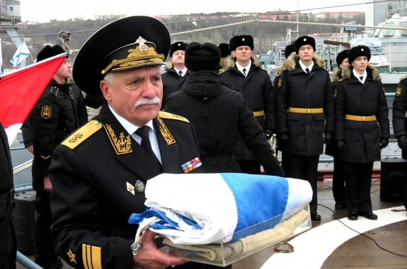 The Navy flag is lowered at the Kerch BOD of the Black Sea Fleet