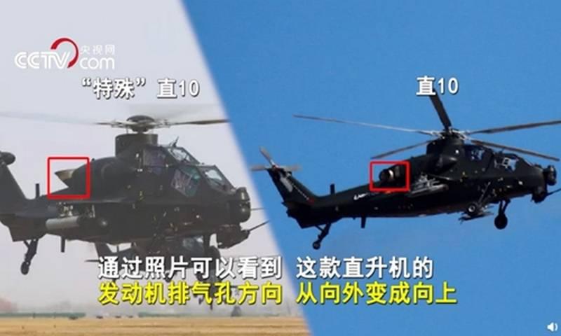 전문가 : 중국은 공격 헬리콥터 Z-10의 미사일 취약성을 낮추어 노즐을 비정상적으로 지시했습니다.