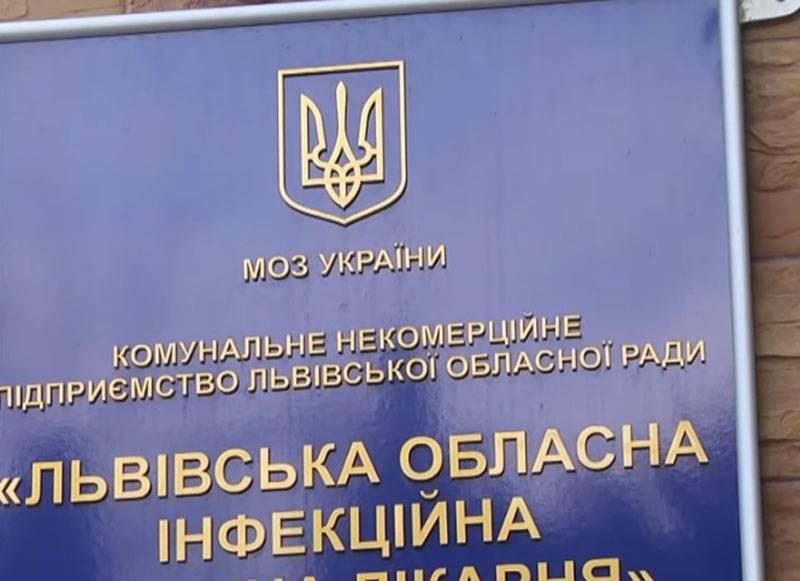 """""""체르노빌에 가자"""": 우크라이나에서 대피 장소에 대한 검문소 설치"""