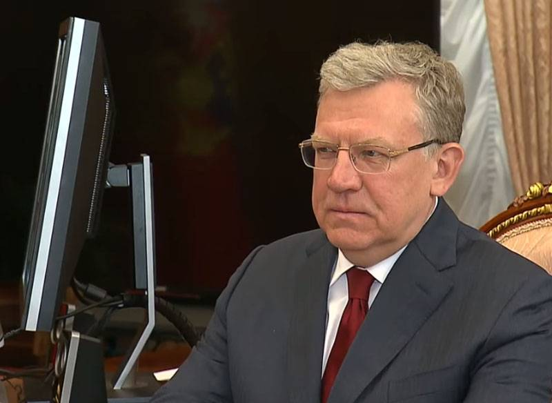 Office Kudrin has documented 10-year record for the execution of the Federal budget