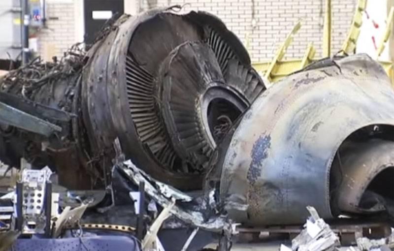 Maria Zakharova über die Aussage des Untersuchungsteams zu MH17: Aus der Tragödie wurde ein Stand gemacht