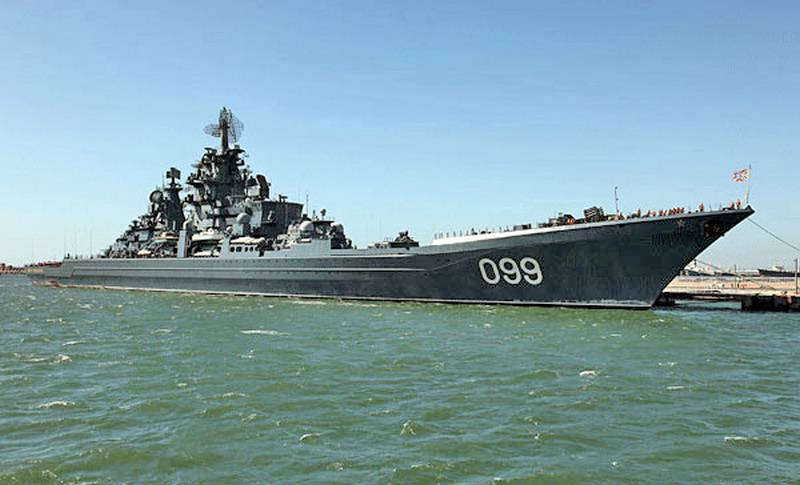 "The volume of modernization of TARKR ""Peter the Great"" will be significantly reduced"