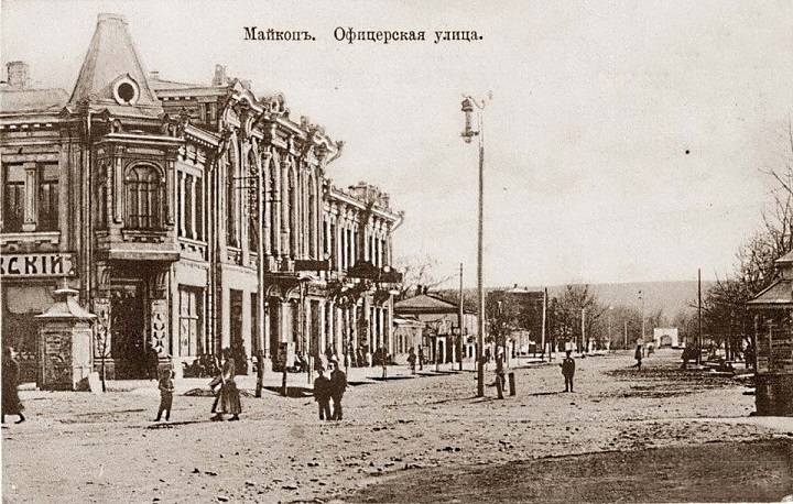 The executioner Pokrovsky and the assault on Maykop