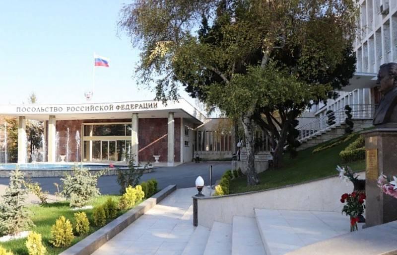 앙카라에서 러시아 대사관의 보안 강화
