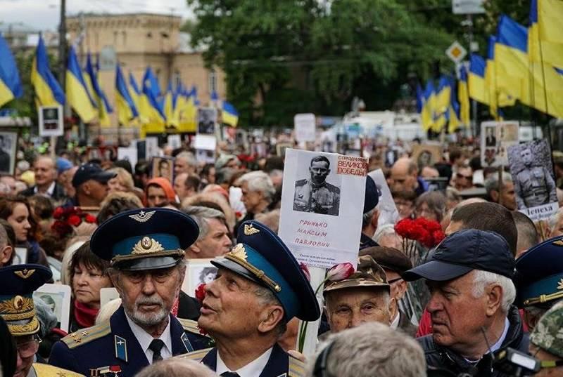 यूक्रेनी अधिकारियों ने 9 मई को विजय दिवस मनाने से इनकार कर दिया