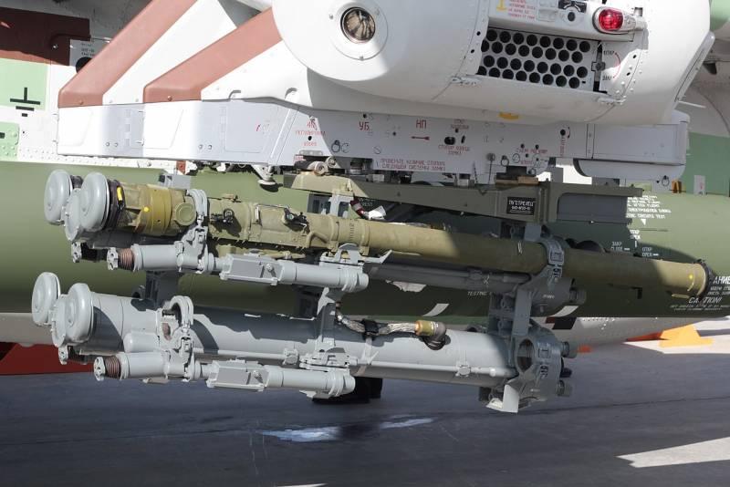 Вооружение «воздух-воздух» для Ми-28