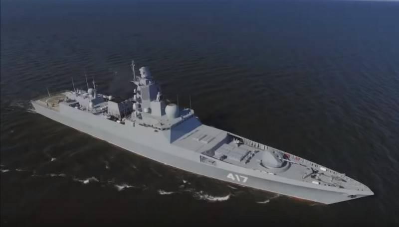 जहाज से हाइपरसोनिक जिक्रोन के परीक्षण जारी रहेंगे