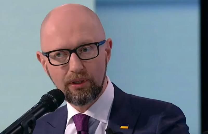"Former Prime Minister of Ukraine Yatsenyuk wants ""to power"" again"