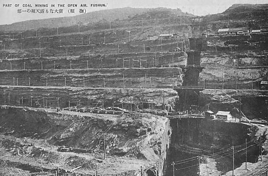 मांचू जापानी सेना की पंचवर्षीय योजना