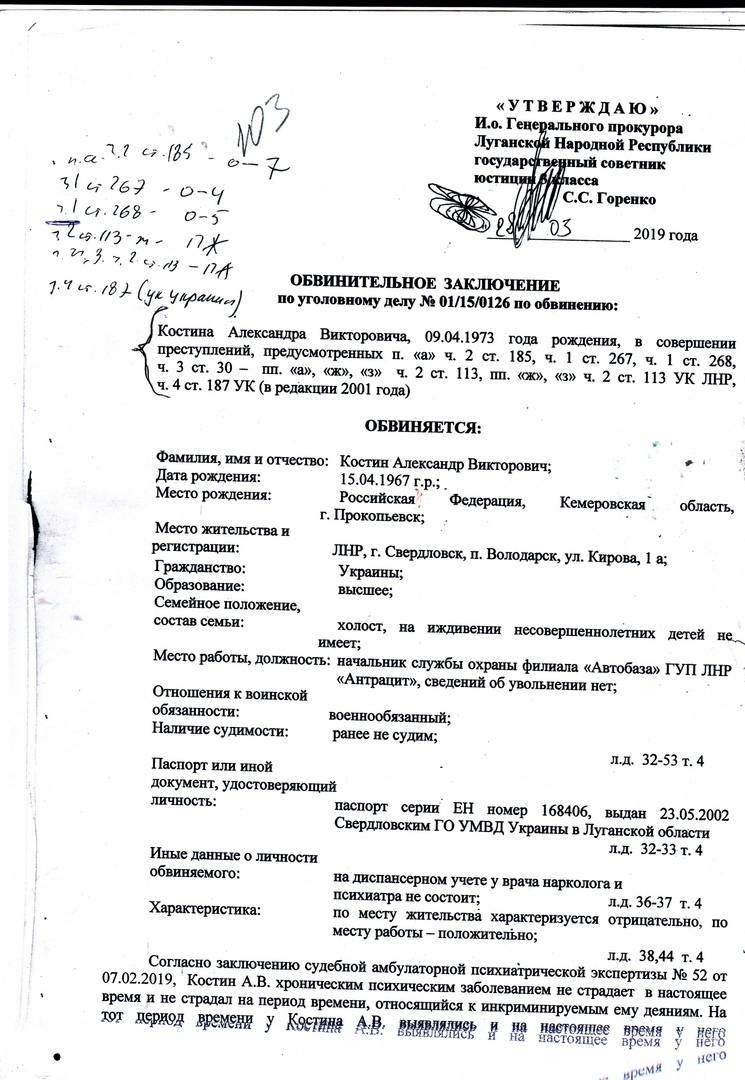 Alexey Mozgovoy cinco anos depois: bandido, assassino, ladrão