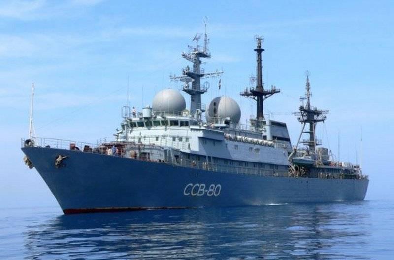 俄罗斯情报船在美国珍珠港基地被发现