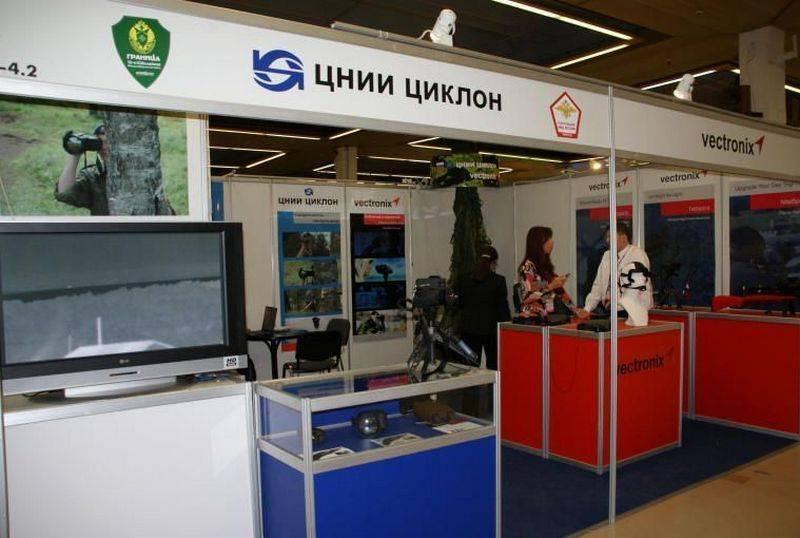 在俄罗斯创建了第一台带有冷却系统的全家用热像仪